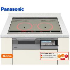 Bếp điện Từ Panasonic KZ-V573S